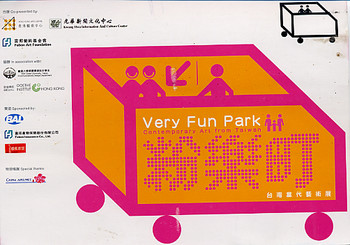 Very Fun Park: Contemporary Art from Taiwan