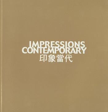 Impressions Contemporary