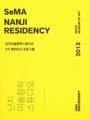 SeMA NANJI RESIDENCY 2013