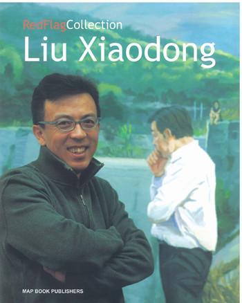 RedFlag Collection: Liu Xiaodong
