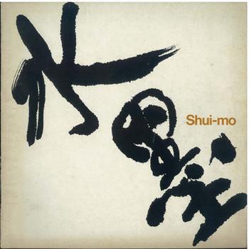 Shui-Mo