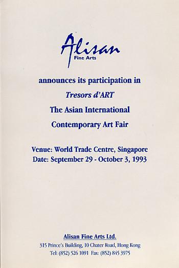 Alisan Fine Arts in Tresors d'ART: The Asian International Contemporary Art Fair