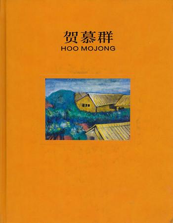Paper Works by Hoo Mojong