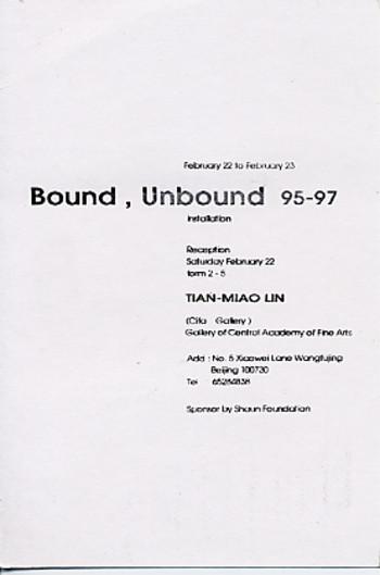 Bound, Unbound 95-97 Installation