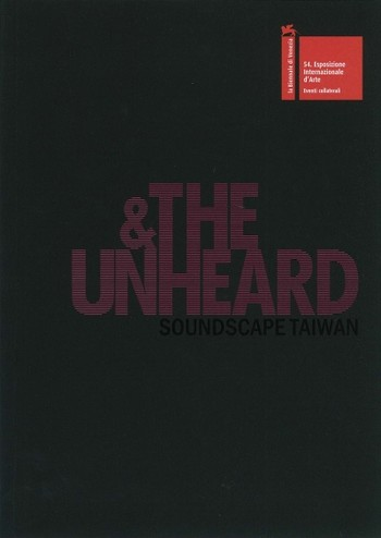 The Heard & the Unheard: Soundscape Taiwan (English Edition)