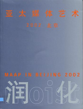 Moist: MAAP in Beijing 2002