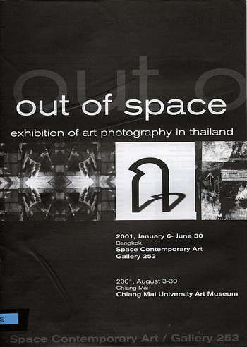 Out of Space: Exhibition of Art Photography in Thailand