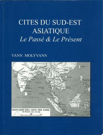 (Southeast Asian Cities: The Past and The Present)