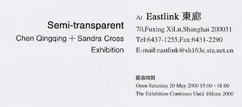 Semi-transparent: Chen Qingqing + Sandra Cross Exhibition