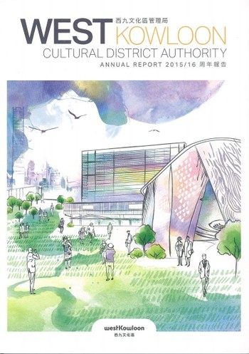 West Kowloon Cultural District Authority 2015/16 Annual Report