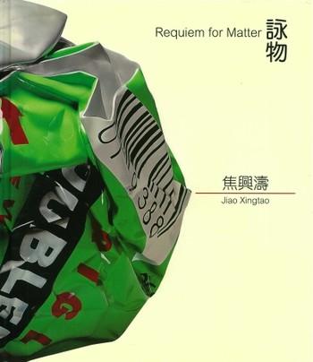 Jiao Xingtao: Requiem for Matter