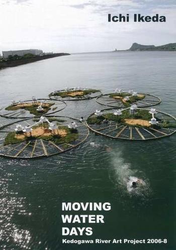 Moving Water Days: Kedogawa River Art Project 2006-8