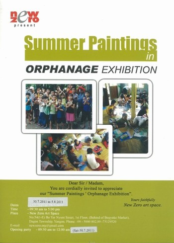 Summer Paintings in Orphanage Exhibition