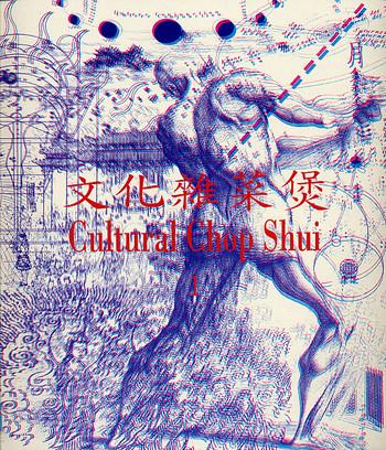 Cultural Chop Shui 1