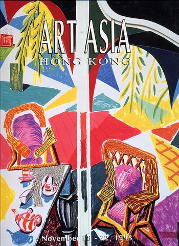 Art Asia Hong Kong (1993)
