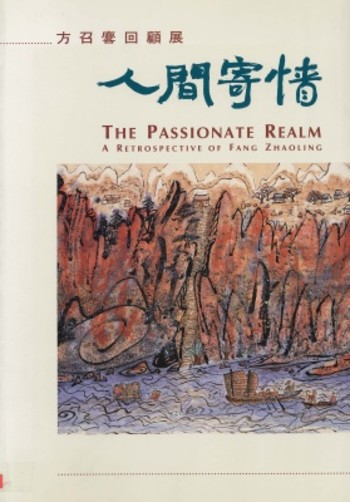 The Passionate Realm: A Retrospective of Fang Zhaoling