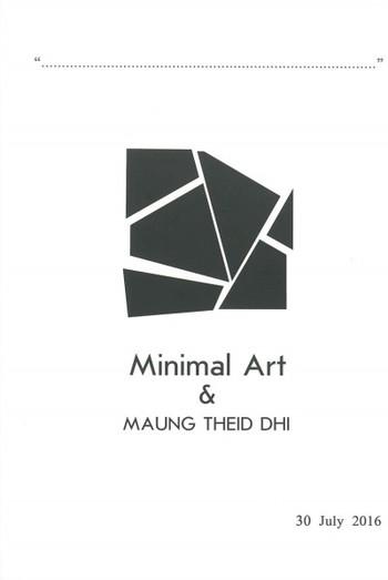 Minimal Art Exhibition