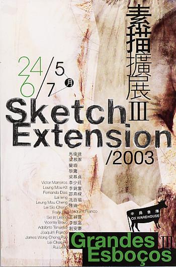 Sketch Extension 3