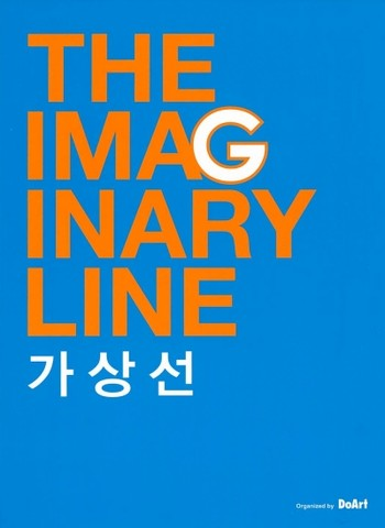 The Imaginary Line