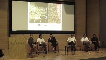 Co-launch of Two Documentary Projects in Beijing