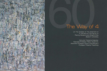60: The Way of 4