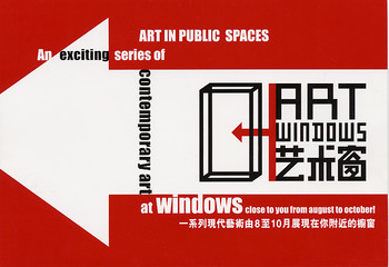 Art Windows