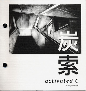 Activated C by Tang Ling Nah
