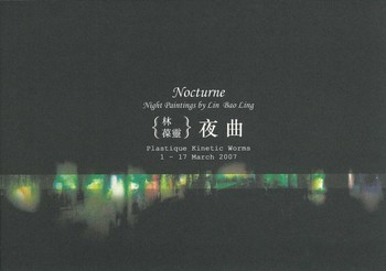 Nocturne: Night Paintings by Lin Bao Ling