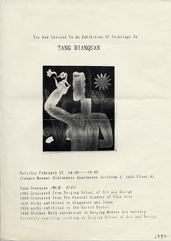An Exhibition of Paintings by Tang Dianquan