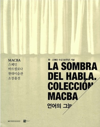 The Shadow of Speech. MACBA Collection