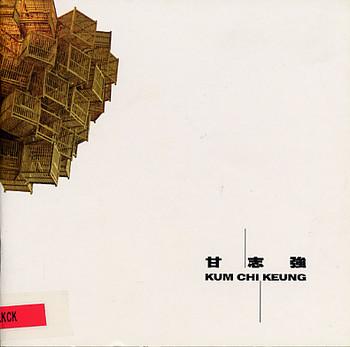 KUM CHI KEUNG