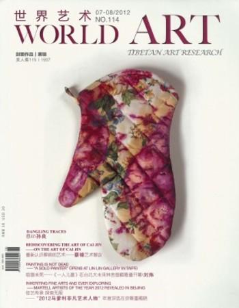 World Art (All holdings in AAA)