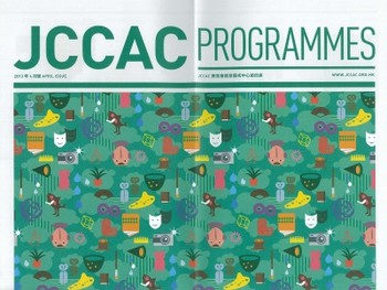 JCCAC Programmes (All holdings in AAA)