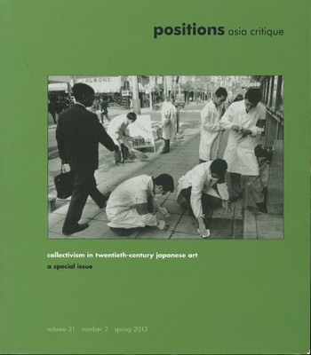 Positions: Asia Critique (Vol.21 No.2 Spring 2013)
