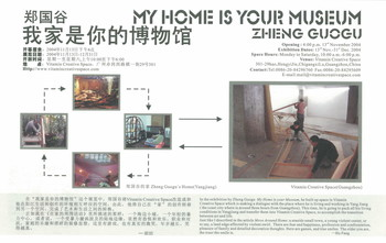 My Home is Your Museum