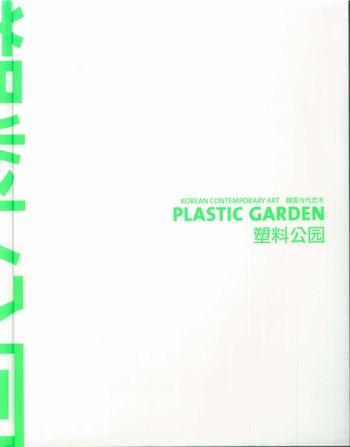 Plastic Garden: Korean Contemporary Art