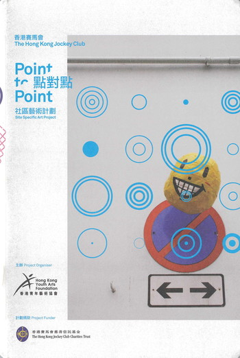 Point to Point: Site Specific Art Project