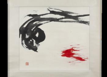 Irene Chou, <i>Infinity Landscape</i>, circa 1988–89. Courtesy of Hanart TZ Gallery.