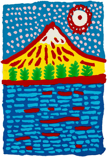草間彌生,《Mt. Fuji of my heart speaks》,2014年。由Yayoi Kusama Studio Inc. 提供。