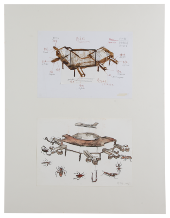 Huang Yong Ping, <i>Sketch for Terminal, 1996,KunstlerhausBethanien, Berlin</i>, 1996. Courtesy of the artist's estate.