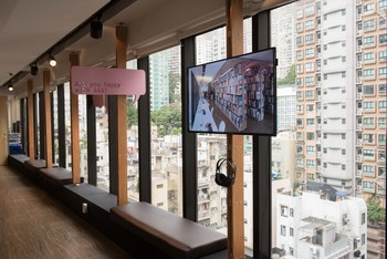 Image: Installation view of 'Wong Wai Yin: Talking Archive' at Asia Art Archive, Hong Kong, 11 Oct–26 Nov, 2016. Photo: Kitmin Lee 2016.