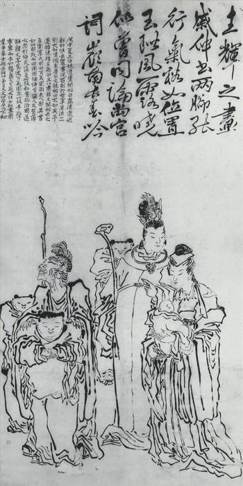 Image: Su Renshan, Figures, 1848, Guangzhou Art Museum.