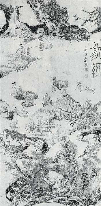 Image: Su Renshan, Landscape, (Xiangji tu), undated, Guangzhou Art Museum.