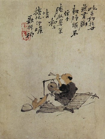 Image: Su Liupeng, Tansan (Street Performer) from Album of Street Characters, ca. 1843, Guangzhou Ar