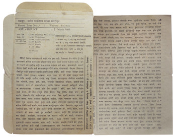 Image: Magazine printed on an inland letter. Courtesy of Satish Kalsekar's Collection