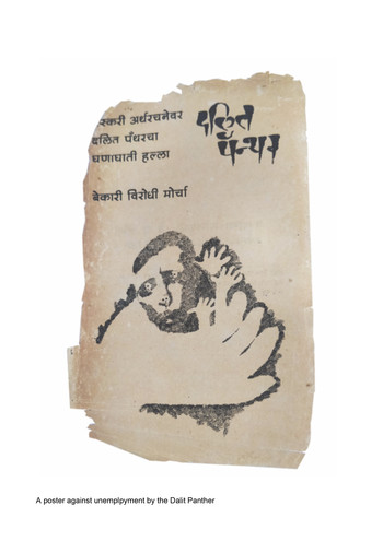 Image: Poster Against Unemployment by the Dalit Panthers. Courtesy of Ramesh Shinde's Collection.