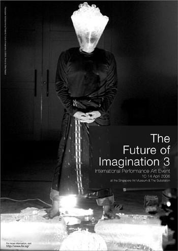 圖片:《幻想的未來3:國際行為藝術節》,海報,2006年。李文檔案,亞洲藝術文獻庫藏品。由李文的遺產管理人提供。