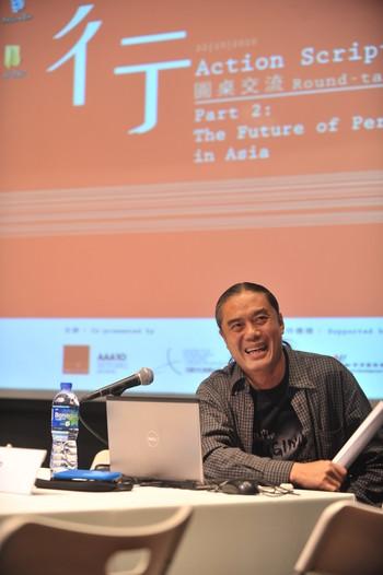 Image: Speaker Aye Ko