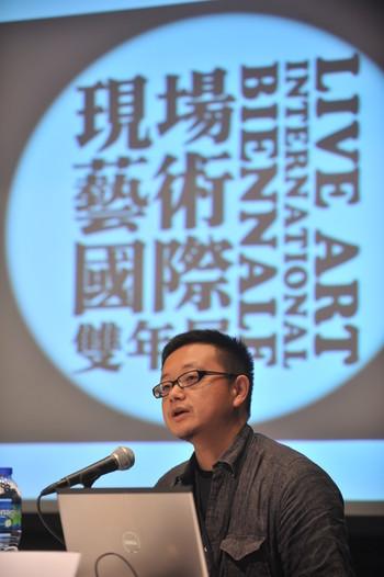 Image: Speaker Shu Yang