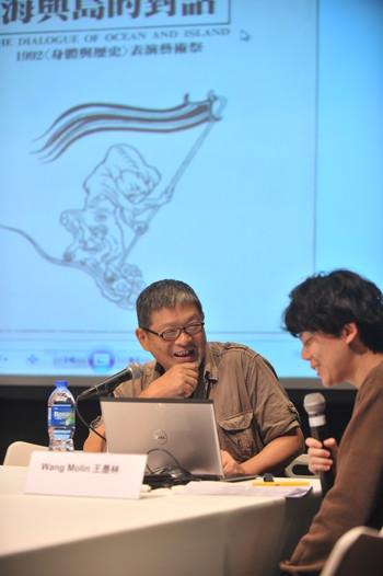 Image: Speaker Wang Molin